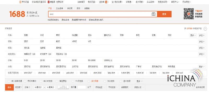 Giao diện toàn bộ bằng tiếng Trung có thể gây khó khăn cho khách hàng Việt